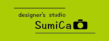 designer's studio SumiCa